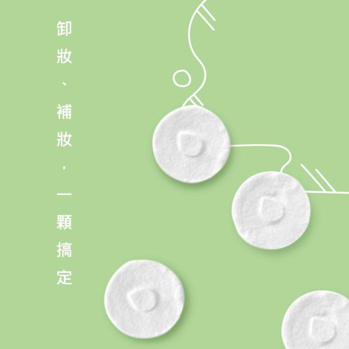 紙巾球 03