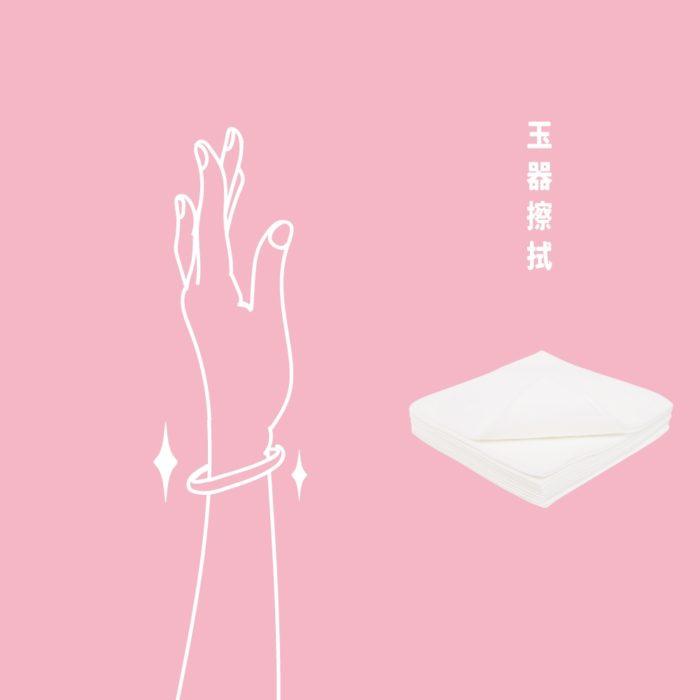 護理巾 05 2 1