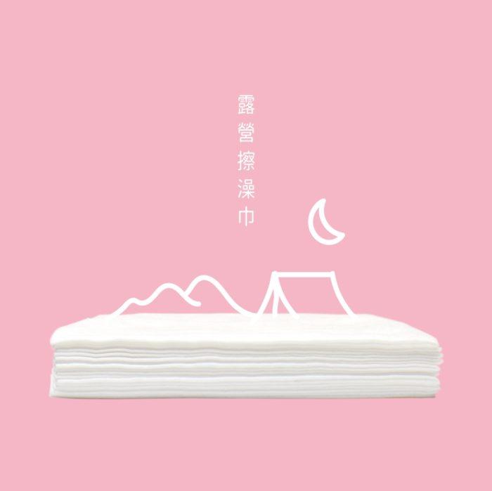 護理巾 05