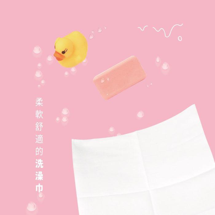 護理巾03