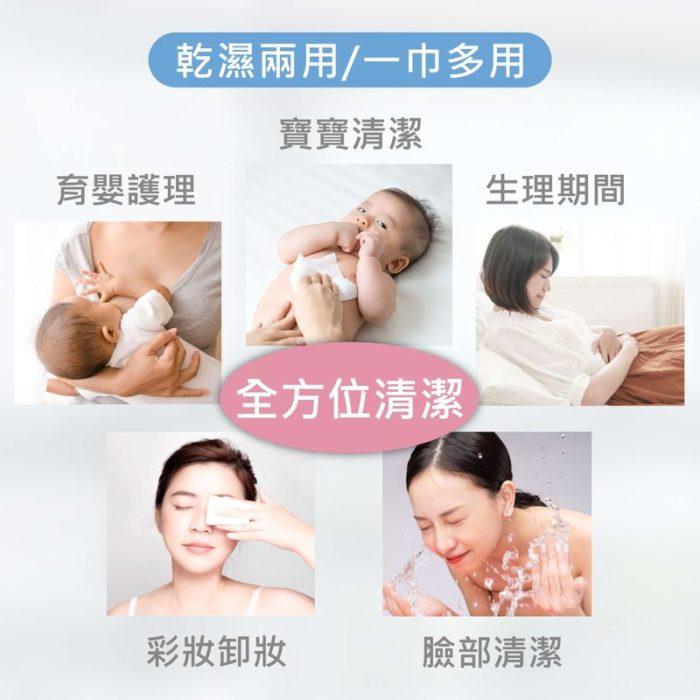 Face towel wipe 6 2