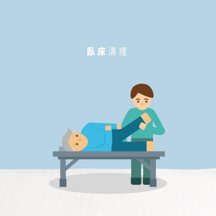 柔巾卷 03 2