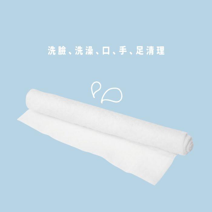 柔巾卷 04 2