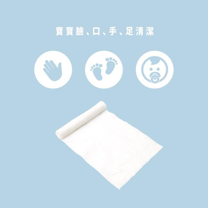 柔巾卷 05