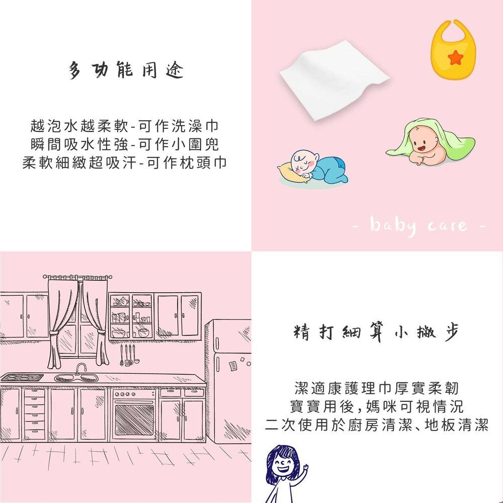 寶寶 護理巾0731 07
