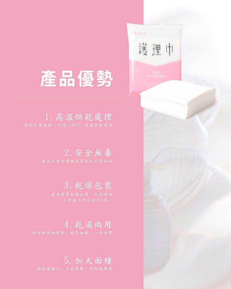 care towel5 800×400 03